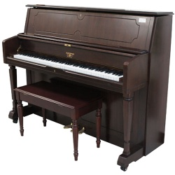 "Hardman 46"" Classroom Studio Series Upright Piano #R116CS"
