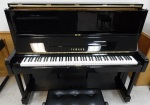 Like New Yamaha Upright Piano